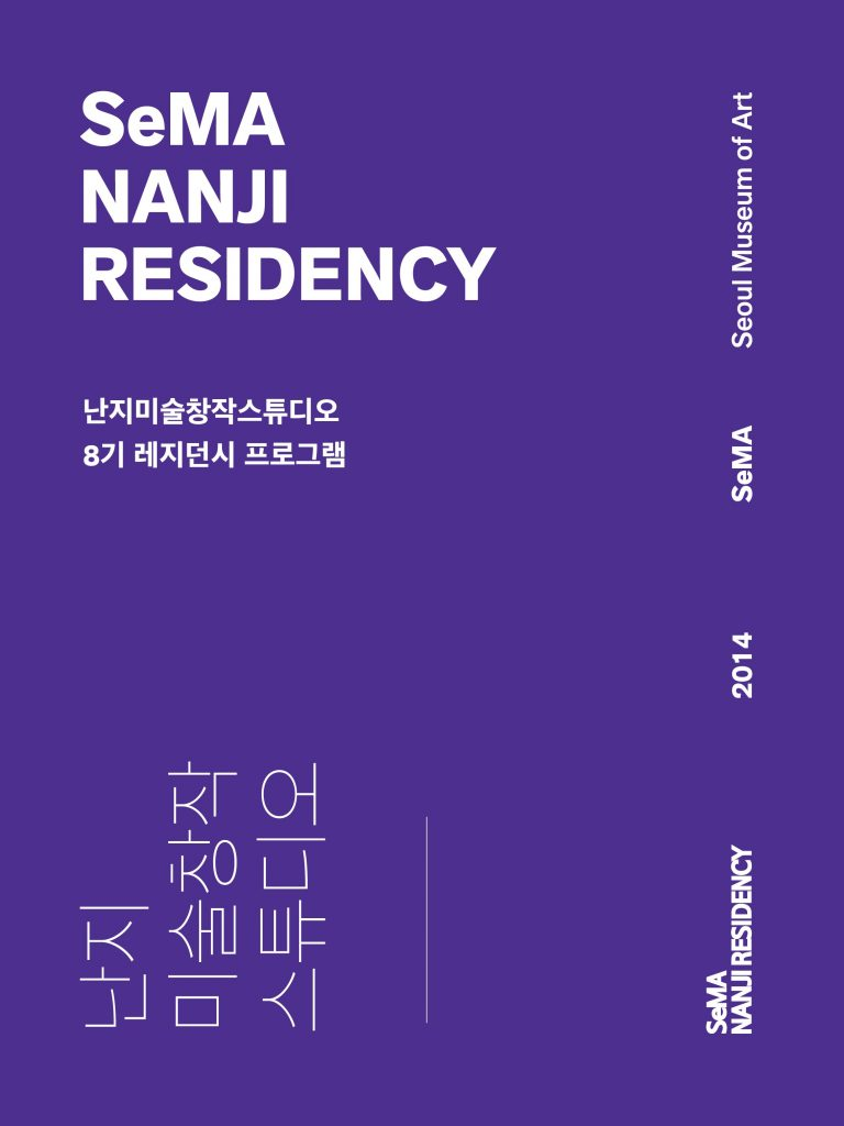 Published on the occasion of NANJI RESIDENCY 8th year